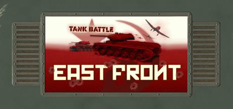 Teaser image for Tank Battle: East Front