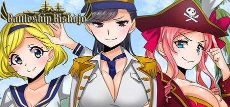 Battleship Bishojo