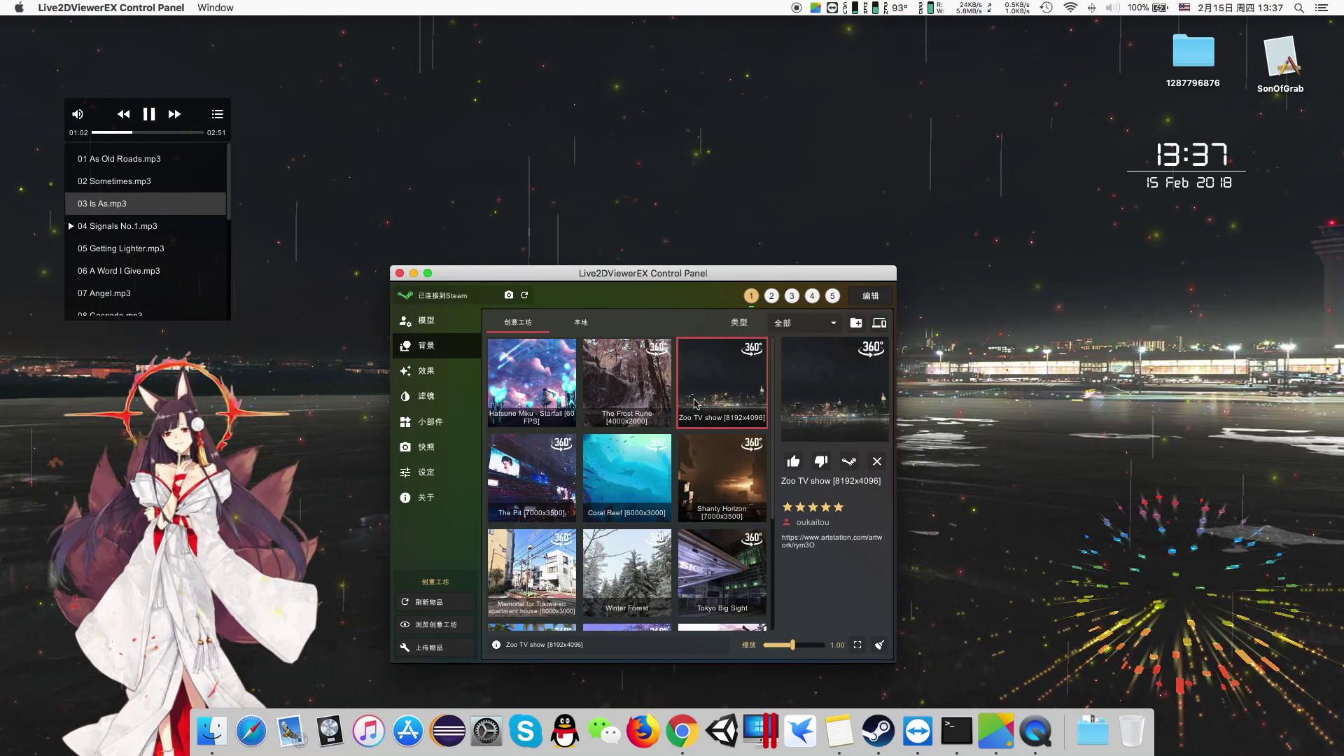 Live2DViewerEX