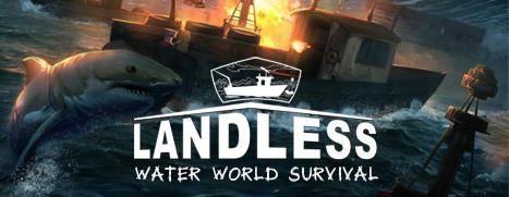 Landless - 无土之地