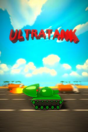 Серверы Ultratank