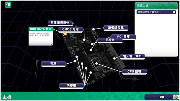 【官中】装机模拟器(PC Building Simulator)v1.0【正式版】 - 第8张  | OGS游戏屋