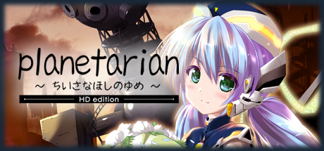 planetarian HD Game