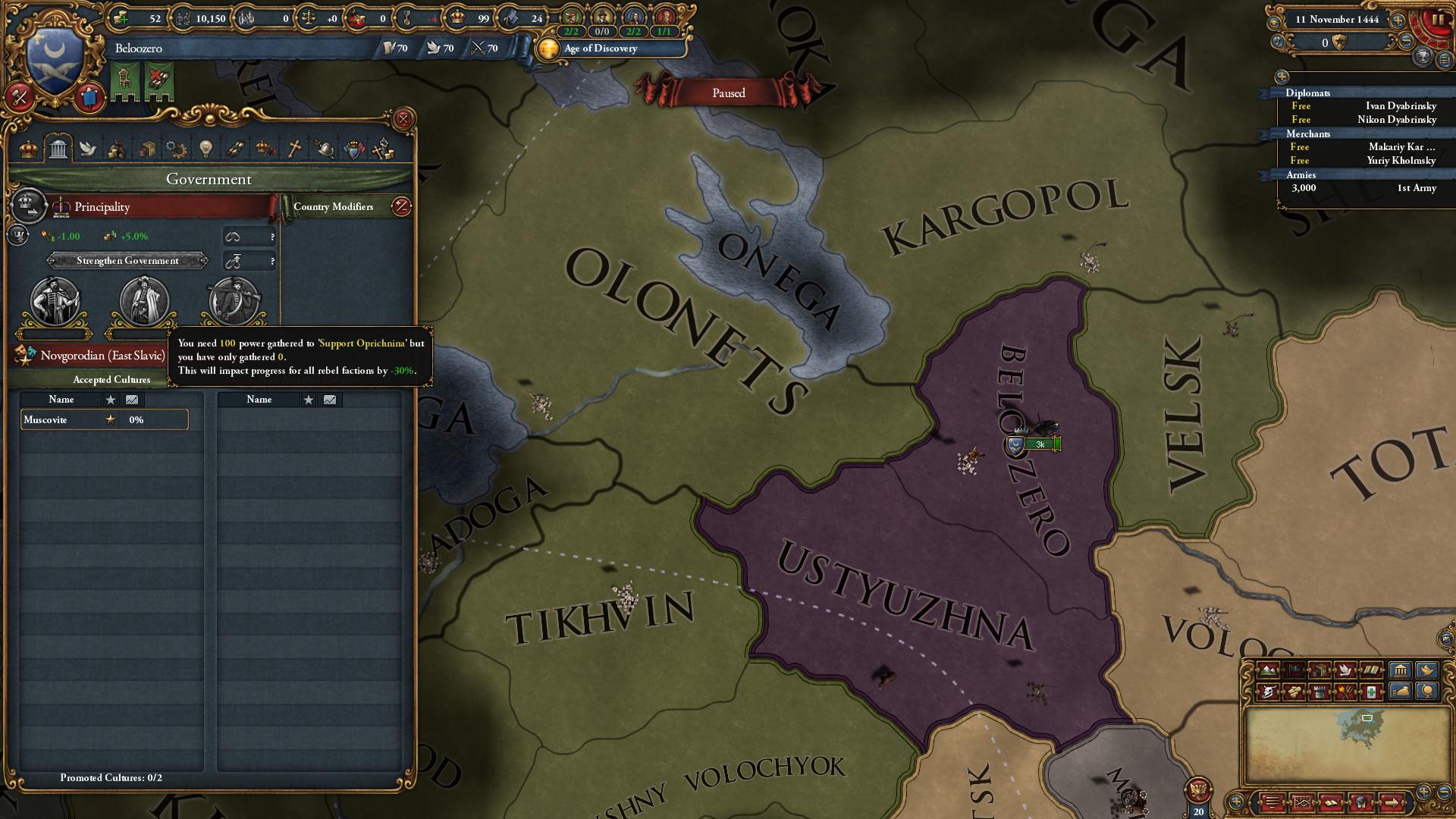 Europa Universalis IV: Third Rome Screenshot 1