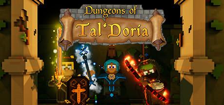 Dungeons of Tal'Doria