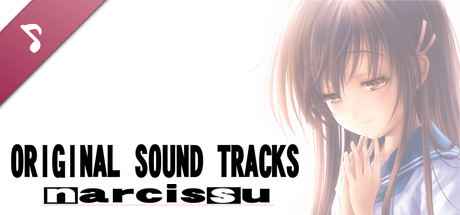 Narcissu 10th Anniversary Soundtrack