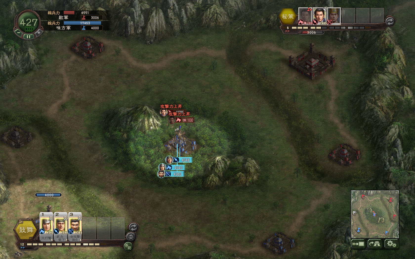 Romance of the Three Kingdoms XII with Power Up Kit · AppID: 628080