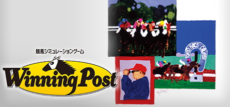 Winning Post / ウイニングポスト