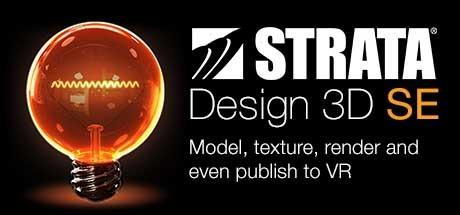 Strata Design 3D SE