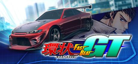 FAST BEAT LOOP RACER GT | 環狀賽車GT