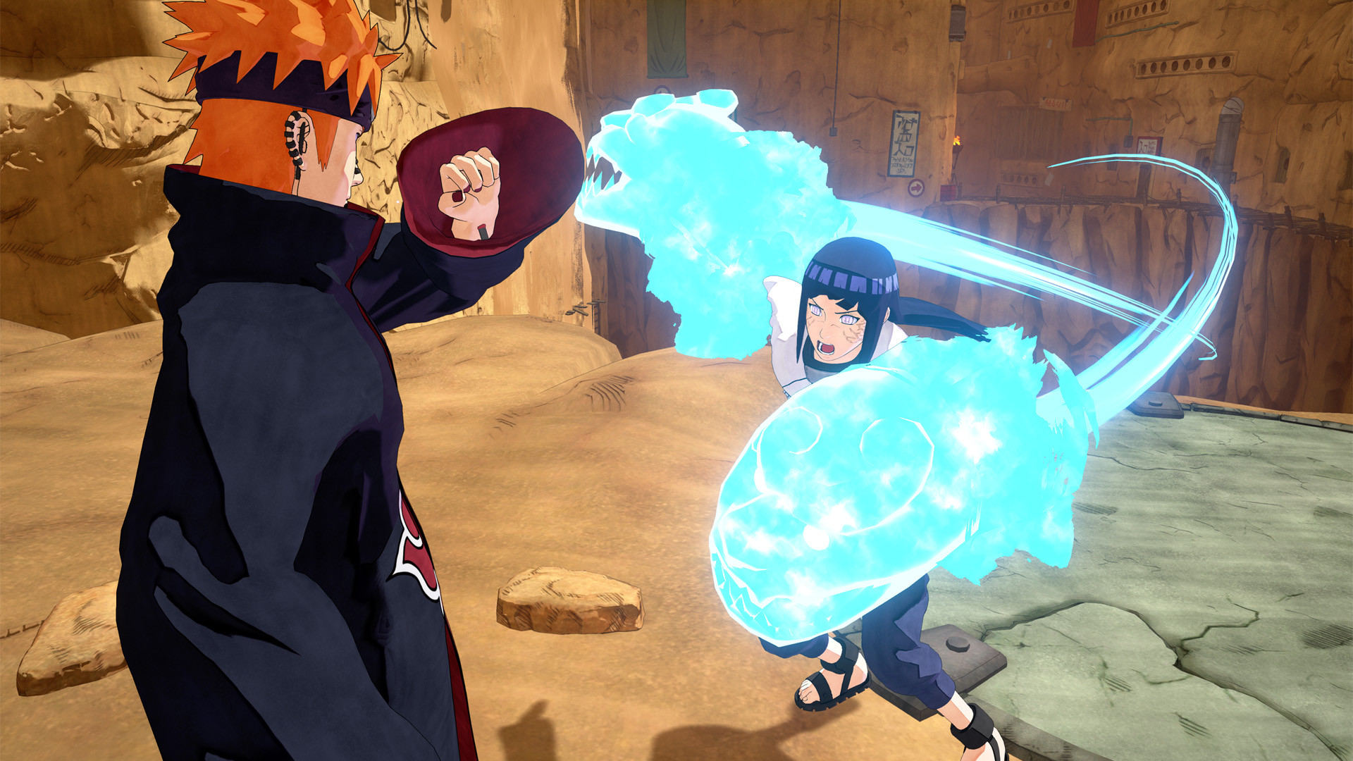 Naruto to Boruto: Shinobi Striker Screenshot 2
