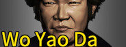 Wo Yao Da