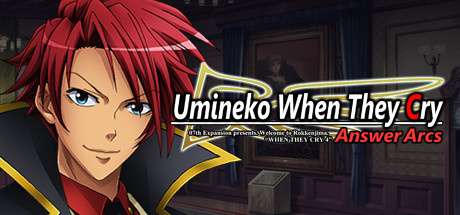 Umineko When They Cry - Answer Arcs title thumbnail