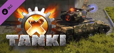 Tanki X: Antaeus Marksman