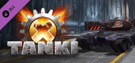 Tanki X: Antaeus Skirmisher