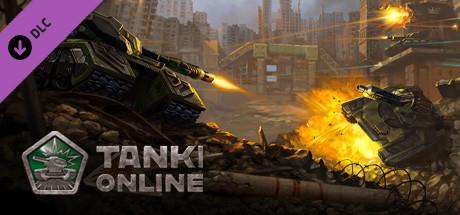 Tanki Online – Steam Pack
