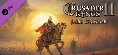 Teaser image for Expansion - Crusader Kings II: Jade Dragon