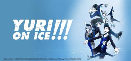 Yuri On Ice German Sub