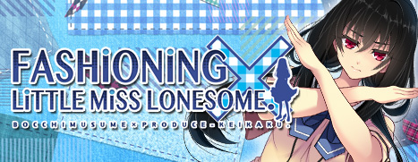 Fashioning Little Miss Lonesome - 孤僻少女改造计划