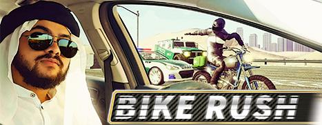 Bike Rush - 摩托冲锋