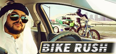 Teaser image for Bike Rush