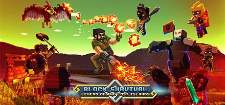 Teaser image for Block Survival: Legend of the Lost Islands