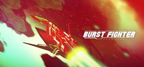 Burst Fighter cover art