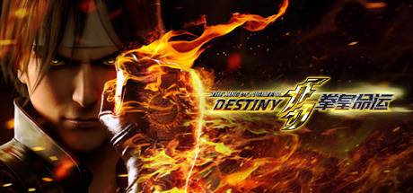 THE KING OF FIGHTERS: DESTINY on Steam
