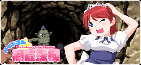 The Maid_san's Caving Adventure - メイドさん洞窟探検 -