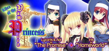 "Teaser image for Libra of the Vampire Princess: Lycoris & Aoi in ""The Promise"" PLUS Iris in ""Homeworld"""