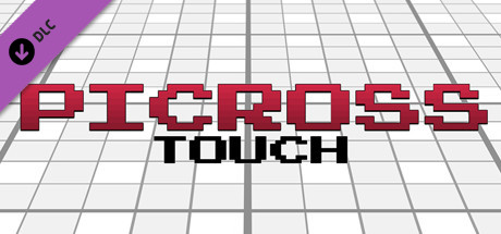 Picross Touch - Donation Level 5