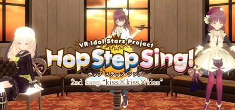 Hop Step Sing! kiss×kiss×kiss (HQ Edition)