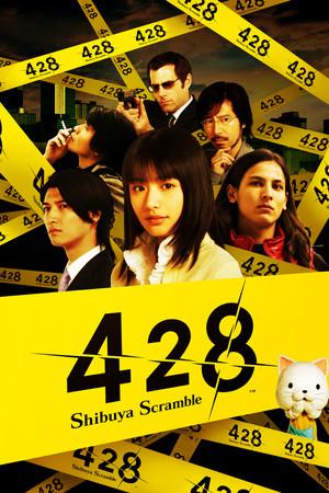 428: Shibuya Scramble poster image on Steam Backlog