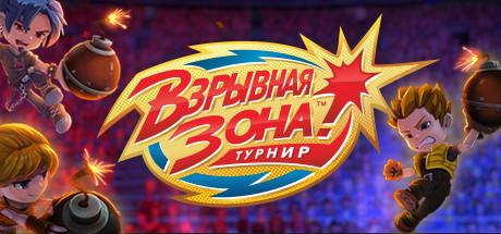 header_russian.jpg?t=1544154332