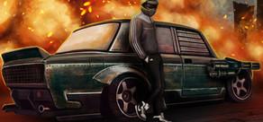 NitroRage cover art