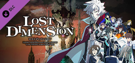 Lost Dimension: Extra Gift-EXP Bundle