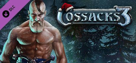 Seasonal Event - Cossacks 3: Christmas Gift