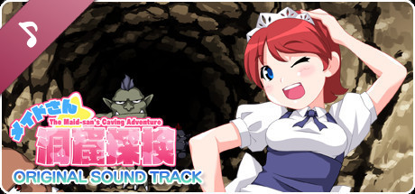 The Maid_san's Caving Adventure Soundtrack