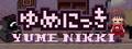 Yume Nikki-game