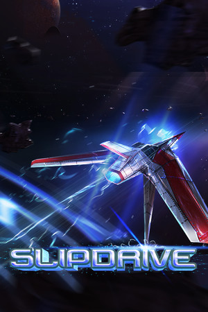 Серверы SlipDrive
