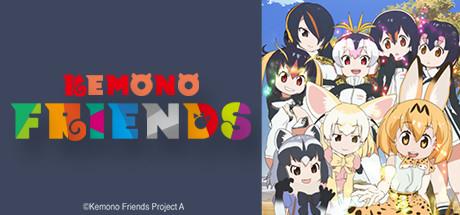 Kemono Friends cover art