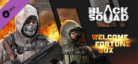 Black Squad - Welcome Fortune Box