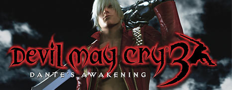 Devil May Cry® 3 Special Edition - 鬼泣3 特别版