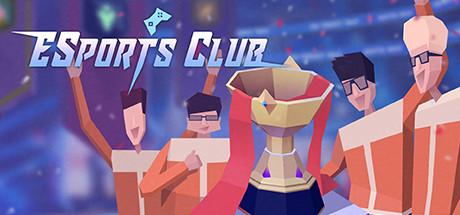 电竞俱乐部/ESports Club