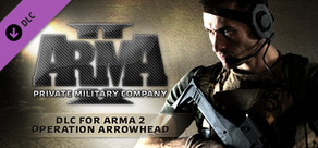 Arma 2: Private Military Company cover art