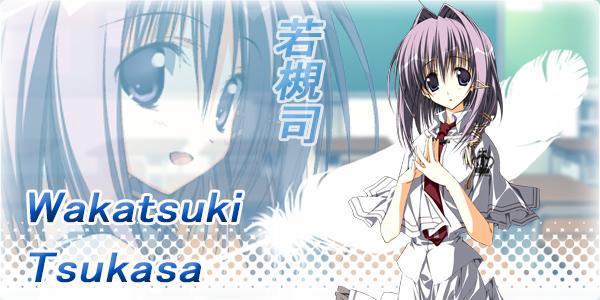 tsukasa wakatsuki