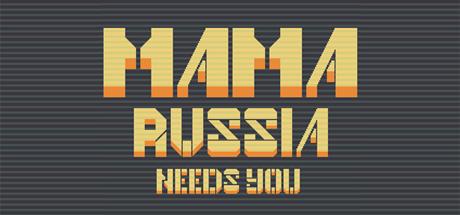 Mama Russia Needs You