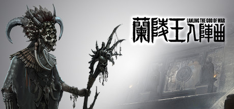 The war god : The artifact