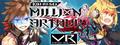 Million Arthur VR: Character Command RPG-game