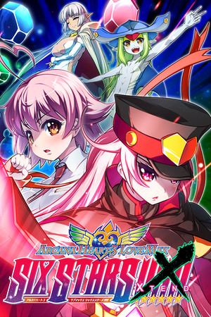 Arcana Heart 3 LOVEMAX SIXSTARS!!!!!! poster image on Steam Backlog